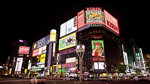 Japan - Sapporo Hotels